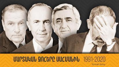 Ermənistan Qarabağda ən çox itkini hansı prezidentin dövründə verib?