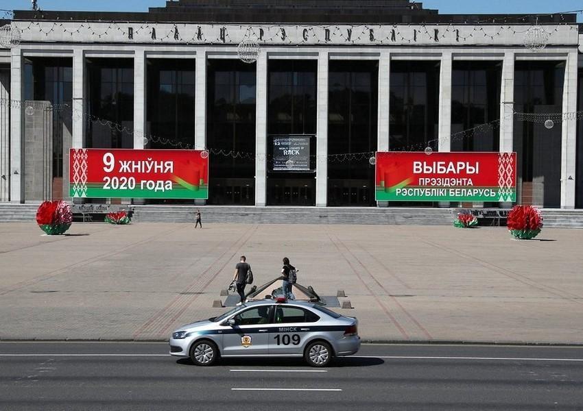Belarusun MSK sədri  -