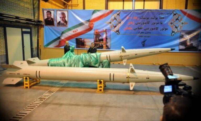İran yeni nəsil raket silahını təqdim edib - FOTO